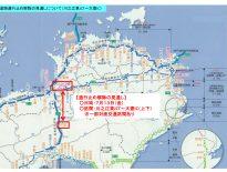 13日高知道「大豊〜川之江東JC」開通します。