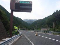 高速道路崩落現場。