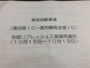 83331F82-047C-4DBB-A3A7-919DE5D7E3B6