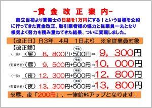 8552907D-742C-4C74-ADD9-D0FD14ED4A04
